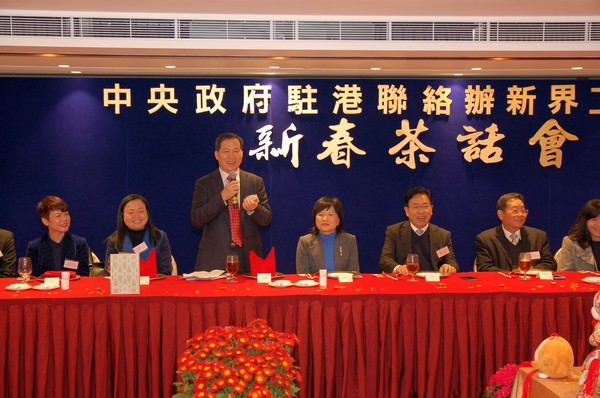 http://www.ntsha.org.hk/images/stories/activities/2016_liaison_office_chinese_new_year_meeting/smallDSC_9348.JPG