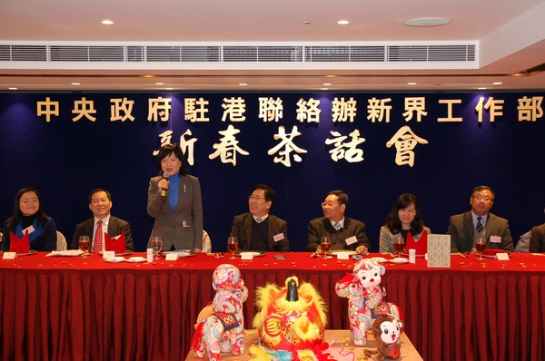 http://www.ntsha.org.hk/images/stories/activities/2016_liaison_office_chinese_new_year_meeting/smallDSC_9380.JPG