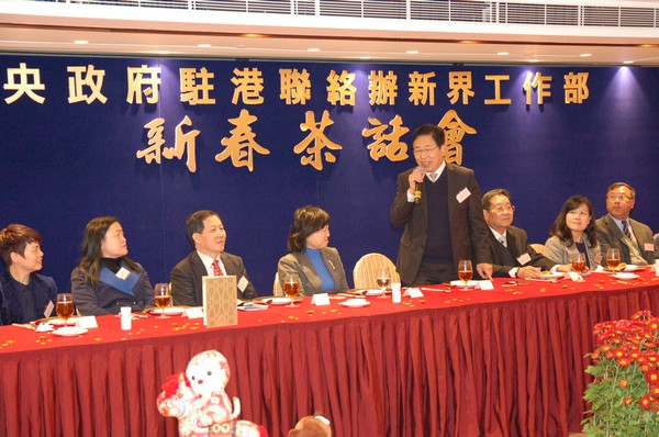 http://www.ntsha.org.hk/images/stories/activities/2016_liaison_office_chinese_new_year_meeting/smallDSC_9452.JPG