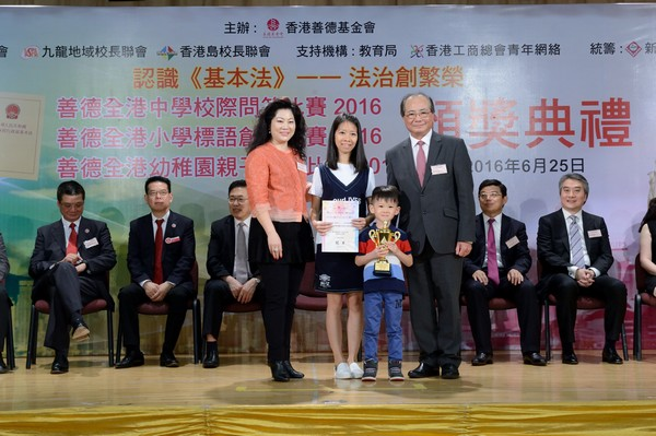 http://www.ntsha.org.hk/images/stories/activities/2016_basiclaw_Kindergarten_parent-child_coloring_contest,%20Primary_Slogan_Competition/smallJAS_1904.JPG