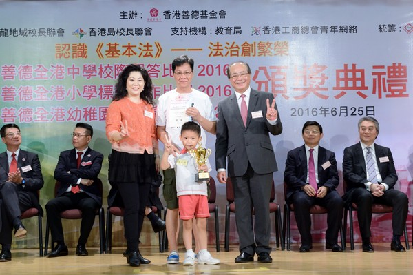 http://www.ntsha.org.hk/images/stories/activities/2016_basiclaw_Kindergarten_parent-child_coloring_contest,%20Primary_Slogan_Competition/smallJAS_1912.JPG