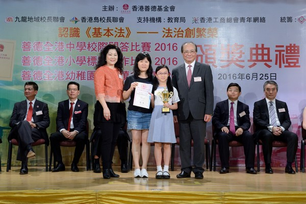 http://www.ntsha.org.hk/images/stories/activities/2016_basiclaw_Kindergarten_parent-child_coloring_contest,%20Primary_Slogan_Competition/smallJAS_1926.JPG