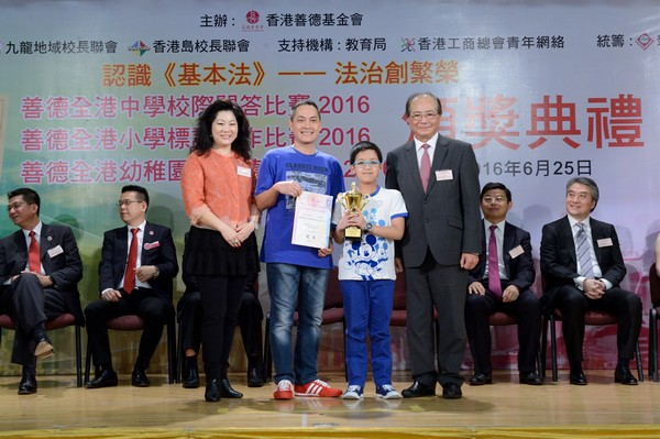 http://www.ntsha.org.hk/images/stories/activities/2016_basiclaw_Kindergarten_parent-child_coloring_contest,%20Primary_Slogan_Competition/smallJAS_1933.JPG