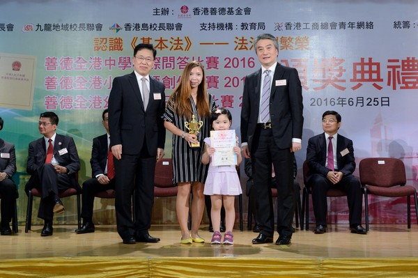 http://www.ntsha.org.hk/images/stories/activities/2016_basiclaw_Kindergarten_parent-child_coloring_contest,%20Primary_Slogan_Competition/smallJAS_1945.JPG