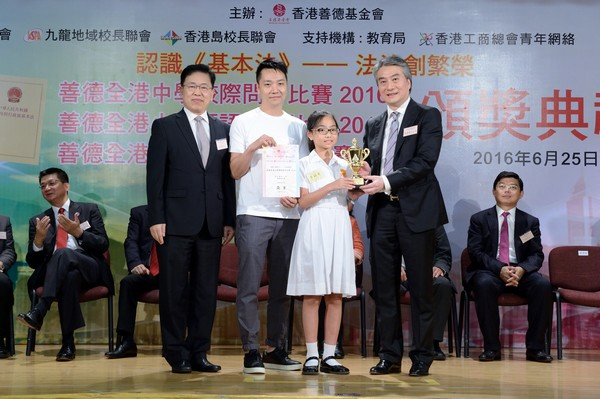http://www.ntsha.org.hk/images/stories/activities/2016_basiclaw_Kindergarten_parent-child_coloring_contest,%20Primary_Slogan_Competition/smallJAS_1972.JPG