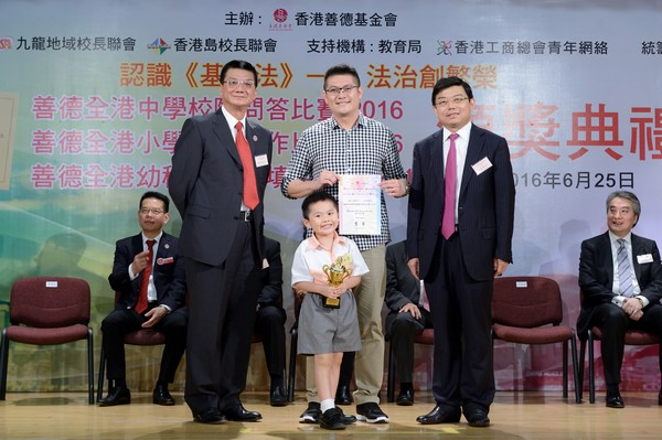 http://www.ntsha.org.hk/images/stories/activities/2016_basiclaw_Kindergarten_parent-child_coloring_contest,%20Primary_Slogan_Competition/smallJAS_1985.JPG