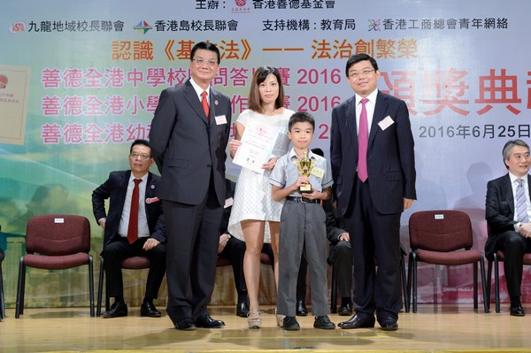 http://www.ntsha.org.hk/images/stories/activities/2016_basiclaw_Kindergarten_parent-child_coloring_contest,%20Primary_Slogan_Competition/smallJAS_2004.JPG