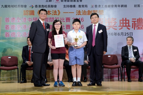 http://www.ntsha.org.hk/images/stories/activities/2016_basiclaw_Kindergarten_parent-child_coloring_contest,%20Primary_Slogan_Competition/smallJAS_2010.JPG