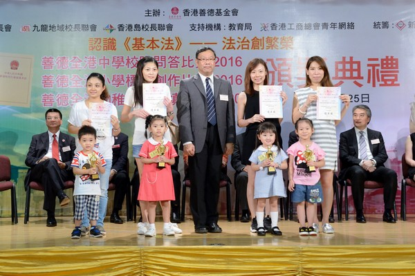 http://www.ntsha.org.hk/images/stories/activities/2016_basiclaw_Kindergarten_parent-child_coloring_contest,%20Primary_Slogan_Competition/smallJAS_2013.JPG