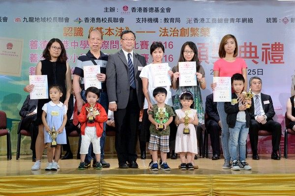 http://www.ntsha.org.hk/images/stories/activities/2016_basiclaw_Kindergarten_parent-child_coloring_contest,%20Primary_Slogan_Competition/smallJAS_2019.JPG
