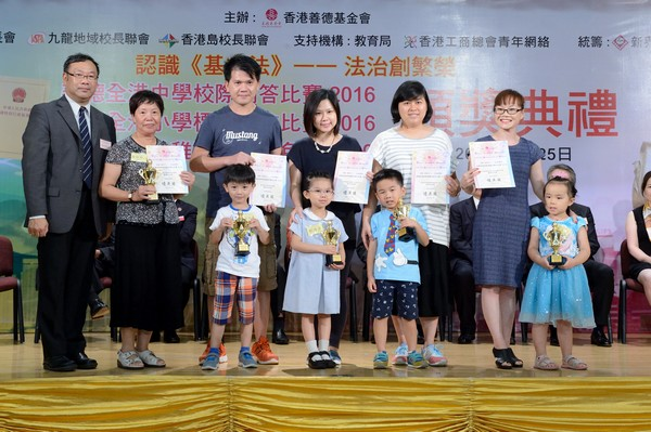 http://www.ntsha.org.hk/images/stories/activities/2016_basiclaw_Kindergarten_parent-child_coloring_contest,%20Primary_Slogan_Competition/smallJAS_2023.JPG