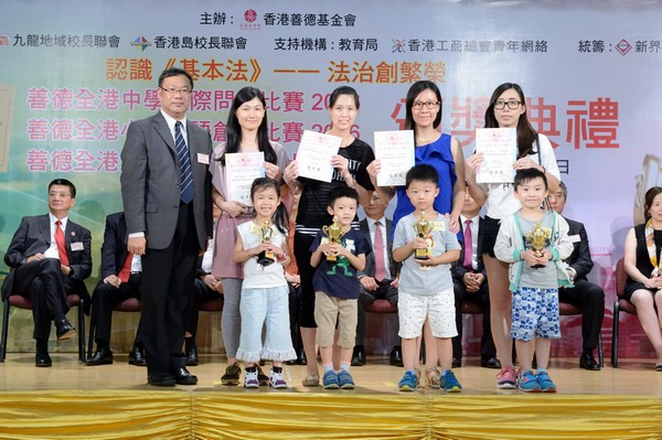 http://www.ntsha.org.hk/images/stories/activities/2016_basiclaw_Kindergarten_parent-child_coloring_contest,%20Primary_Slogan_Competition/smallJAS_2029.JPG