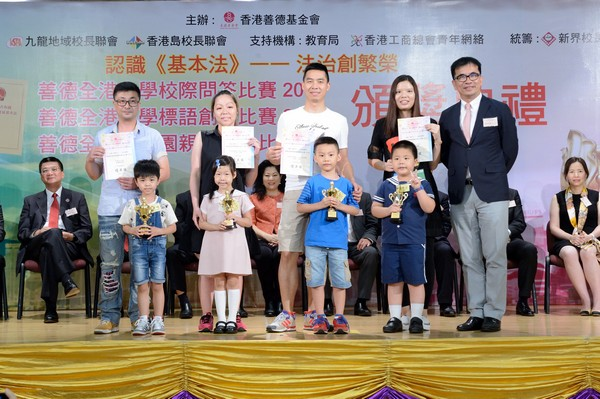 http://www.ntsha.org.hk/images/stories/activities/2016_basiclaw_Kindergarten_parent-child_coloring_contest,%20Primary_Slogan_Competition/smallJAS_2034.JPG