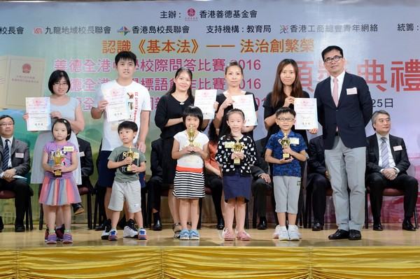 http://www.ntsha.org.hk/images/stories/activities/2016_basiclaw_Kindergarten_parent-child_coloring_contest,%20Primary_Slogan_Competition/smallJAS_2040.JPG