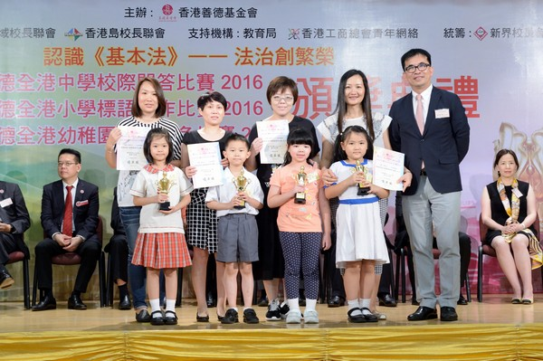 http://www.ntsha.org.hk/images/stories/activities/2016_basiclaw_Kindergarten_parent-child_coloring_contest,%20Primary_Slogan_Competition/smallJAS_2045.JPG