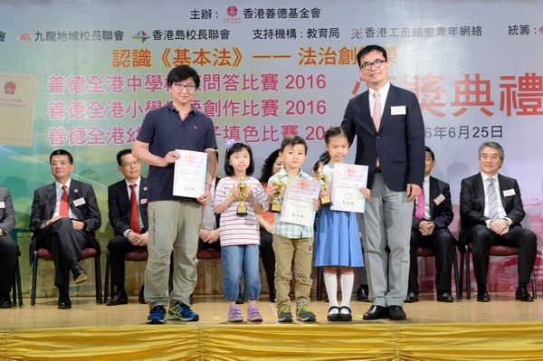 http://www.ntsha.org.hk/images/stories/activities/2016_basiclaw_Kindergarten_parent-child_coloring_contest,%20Primary_Slogan_Competition/smallJAS_2052.JPG