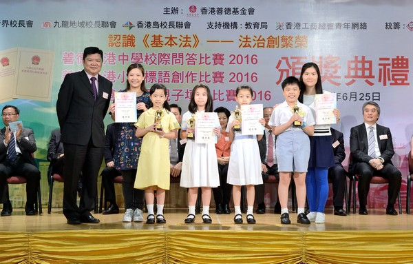 http://www.ntsha.org.hk/images/stories/activities/2016_basiclaw_Kindergarten_parent-child_coloring_contest,%20Primary_Slogan_Competition/smallJAS_2064.JPG