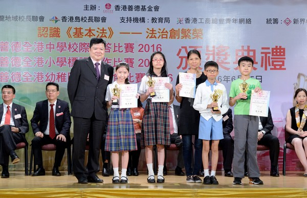 http://www.ntsha.org.hk/images/stories/activities/2016_basiclaw_Kindergarten_parent-child_coloring_contest,%20Primary_Slogan_Competition/smallJAS_2071.JPG