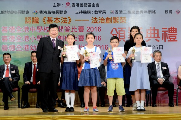 http://www.ntsha.org.hk/images/stories/activities/2016_basiclaw_Kindergarten_parent-child_coloring_contest,%20Primary_Slogan_Competition/smallJAS_2076.JPG