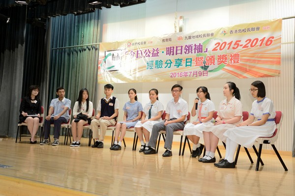 http://www.ntsha.org.hk/images/stories/activities/2015_CLT_presentation/smallJAS_2789.JPG