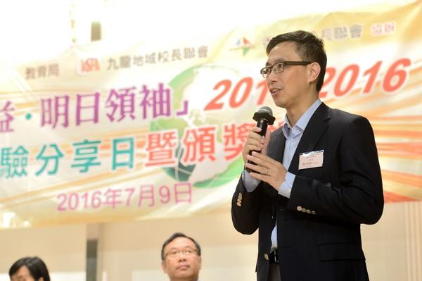 http://www.ntsha.org.hk/images/stories/activities/2015_CLT_presentation/smallJAS_2958.JPG