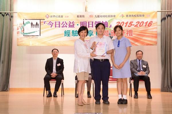 http://www.ntsha.org.hk/images/stories/activities/2015_CLT_presentation/smallJAS_2986.JPG