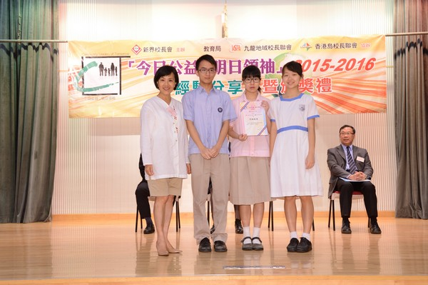 http://www.ntsha.org.hk/images/stories/activities/2015_CLT_presentation/smallJAS_2989.JPG