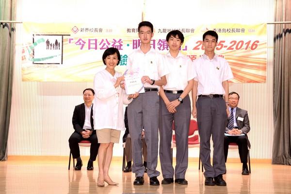 http://www.ntsha.org.hk/images/stories/activities/2015_CLT_presentation/smallJAS_2992.JPG