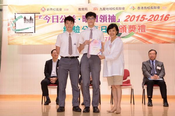 http://www.ntsha.org.hk/images/stories/activities/2015_CLT_presentation/smallJAS_2999.JPG