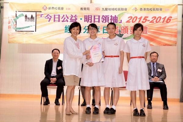 http://www.ntsha.org.hk/images/stories/activities/2015_CLT_presentation/smallJAS_3003.JPG