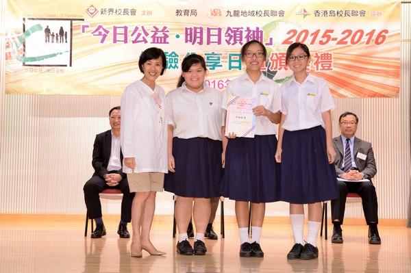 http://www.ntsha.org.hk/images/stories/activities/2015_CLT_presentation/smallJAS_3006.JPG