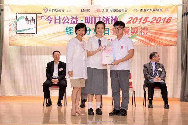 http://www.ntsha.org.hk/images/stories/activities/2015_CLT_presentation/smallJAS_3009.JPG