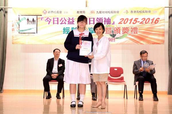 http://www.ntsha.org.hk/images/stories/activities/2015_CLT_presentation/smallJAS_3011.JPG