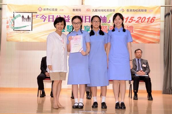 http://www.ntsha.org.hk/images/stories/activities/2015_CLT_presentation/smallJAS_3014.JPG