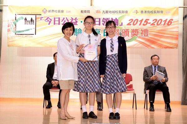http://www.ntsha.org.hk/images/stories/activities/2015_CLT_presentation/smallJAS_3017.JPG