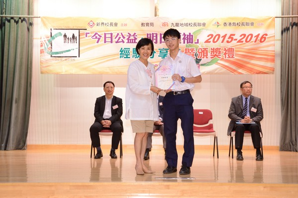 http://www.ntsha.org.hk/images/stories/activities/2015_CLT_presentation/smallJAS_3024.JPG