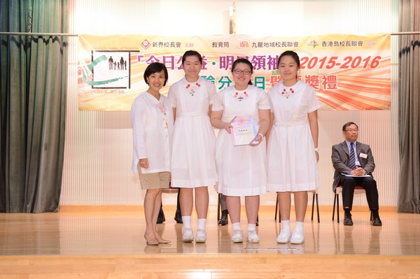 http://www.ntsha.org.hk/images/stories/activities/2015_CLT_presentation/smallJAS_3027.JPG