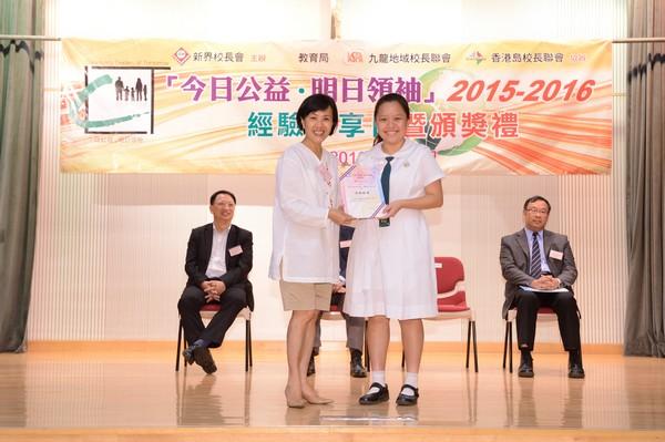 http://www.ntsha.org.hk/images/stories/activities/2015_CLT_presentation/smallJAS_3030.JPG