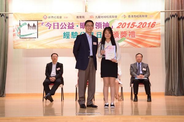 http://www.ntsha.org.hk/images/stories/activities/2015_CLT_presentation/smallJAS_3033.JPG
