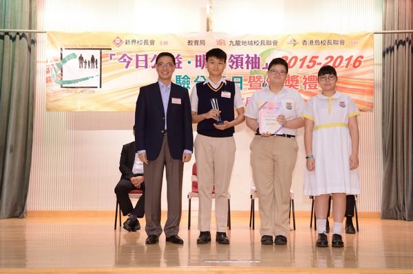 http://www.ntsha.org.hk/images/stories/activities/2015_CLT_presentation/smallJAS_3041.JPG