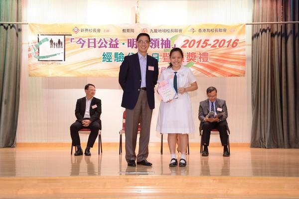 http://www.ntsha.org.hk/images/stories/activities/2015_CLT_presentation/smallJAS_3052.JPG