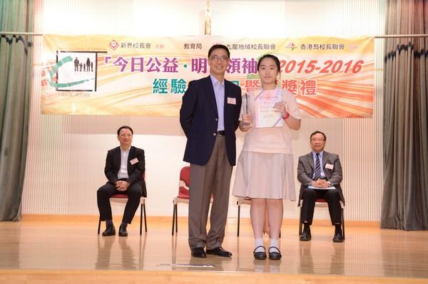 http://www.ntsha.org.hk/images/stories/activities/2015_CLT_presentation/smallJAS_3055.JPG