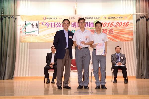 http://www.ntsha.org.hk/images/stories/activities/2015_CLT_presentation/smallJAS_3058.JPG
