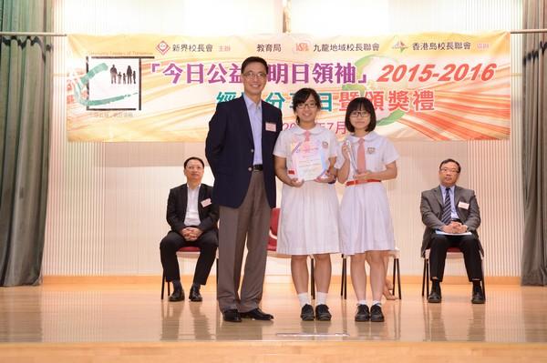 http://www.ntsha.org.hk/images/stories/activities/2015_CLT_presentation/smallJAS_3061.JPG