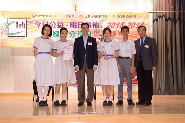 http://www.ntsha.org.hk/images/stories/activities/2015_CLT_presentation/smallJAS_3065.JPG