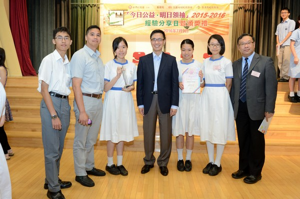 http://www.ntsha.org.hk/images/stories/activities/2015_CLT_presentation/smallJAS_3089.JPG