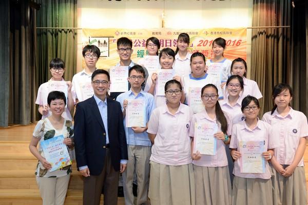http://www.ntsha.org.hk/images/stories/activities/2015_CLT_presentation/smallJAS_3095.JPG