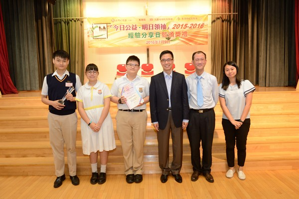 http://www.ntsha.org.hk/images/stories/activities/2015_CLT_presentation/smallJAS_3110.JPG