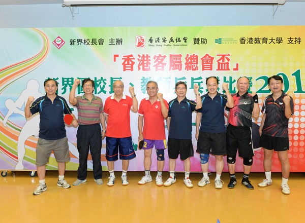 http://www.ntsha.org.hk/images/stories/activities/2016_table_tennis_competition/smallJAS_8000.JPG