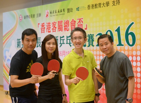 http://www.ntsha.org.hk/images/stories/activities/2016_table_tennis_competition/smallJAS_8736.JPG